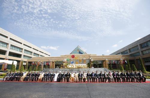 Ouverture du 2e Sommet du Dialogue de cooperation asiatique hinh anh 1
