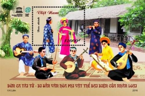 Emission d'une collection de timbres sur le Don ca tai tu hinh anh 1