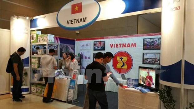 Exposition commerciale indonesienne, bonne chance pour les entreprises vietnamiennes hinh anh 1