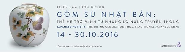 Des ceramiques japonaises presentees a Ho Chi Minh-Ville hinh anh 1