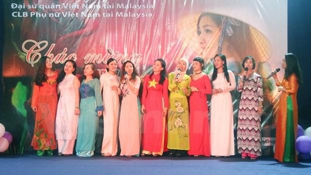 La Journee des femmes vietnamiennes celebree en Malaisie hinh anh 1