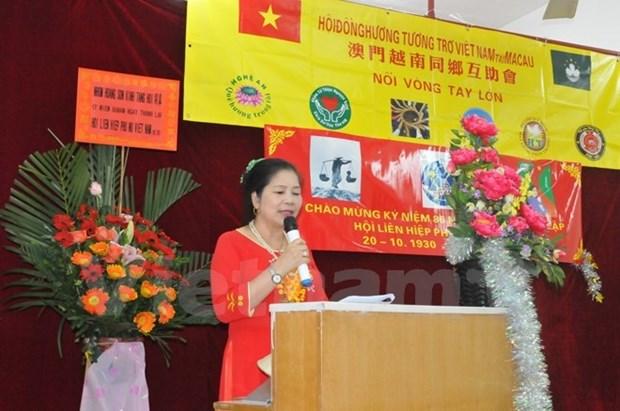 Les Vietnamiens de Macao (Chine) se tournent vers la Patrie hinh anh 1