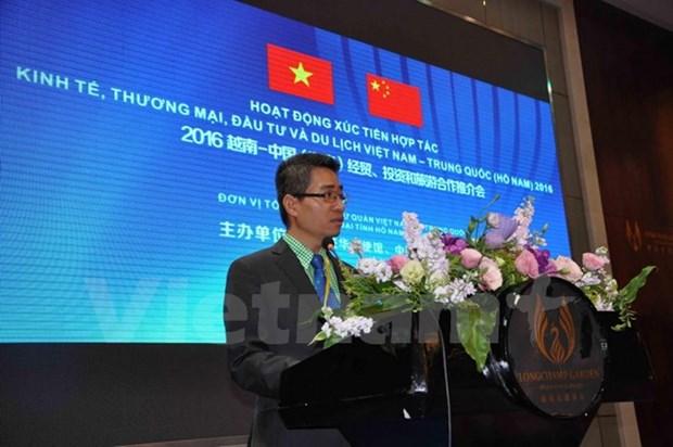 Le Vietnam et la Chine intensifient leur cooperation hinh anh 1