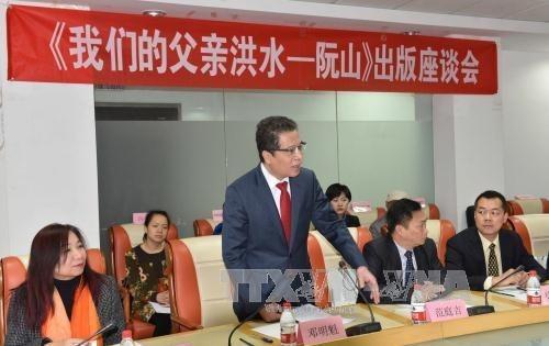La Chine publie un livre sur le general vietnamien Nguyen Son hinh anh 1