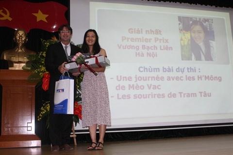 Remise des prix du concours «Jeunes Reporters Francophones» hinh anh 1