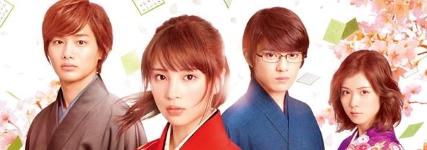 Coup d'envoi du Festival du film japonais a Ho Chi Minh-Ville hinh anh 1