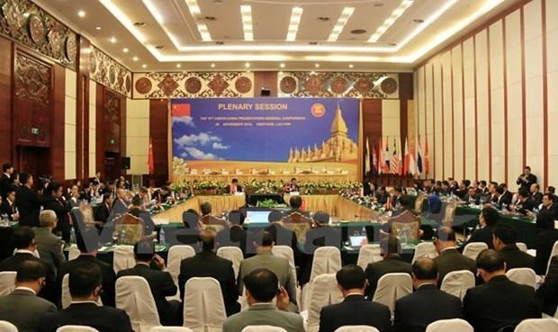 Le Vietnam renforce sa cooperation dans le secteur judiciaire avec le Laos et la Chine hinh anh 1