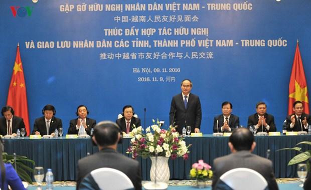 Rencontre d'amitie Vietnam-Chine hinh anh 1