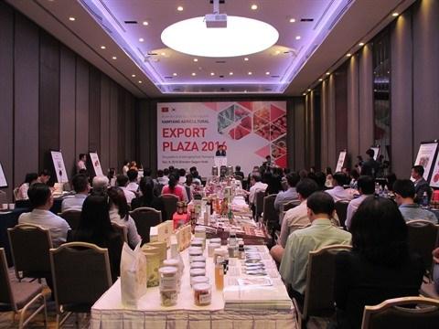 Agriculture : rencontre entre entreprises vietnamiennes et sud-coreennes hinh anh 1