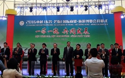 Inauguration de la Foire internationale du commerce et du tourisme Chine - Vietnam 2016 hinh anh 1