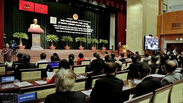 Pour edifier un Vietnam prospere pour tous les Vietnamiens hinh anh 1