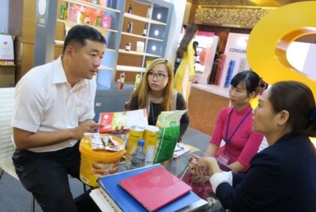 Fete des produits de consommation sud-coreens a Ho Chi Minh-Ville hinh anh 1