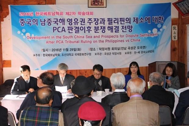 Conference scientifique sur la Mer Orientale en Republique de Coree hinh anh 1
