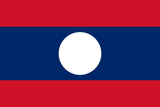 Felicitations a la 41eme Journee nationale du Laos hinh anh 1