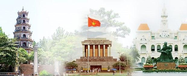 Conference internationale sur les etudes vietnamiennes prevue le mois prochain hinh anh 1