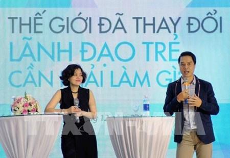 Forum des jeunes leaders du Vietnam 2016 hinh anh 1