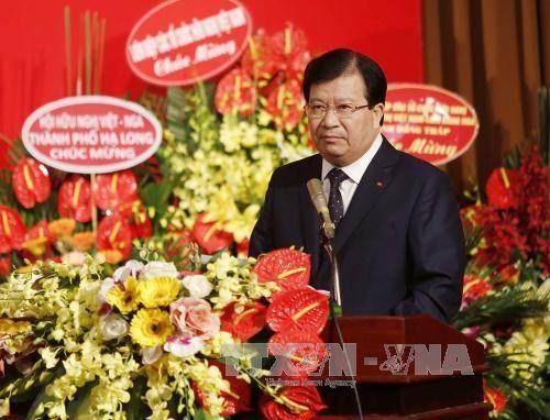 Le 5e congres de l'Association d'amitie Vietnam-Russie hinh anh 1