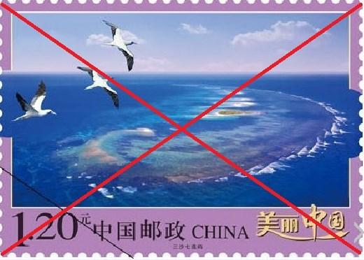 Le Vietnam fustige le timbrage chinois de son archipel de Truong Sa hinh anh 1
