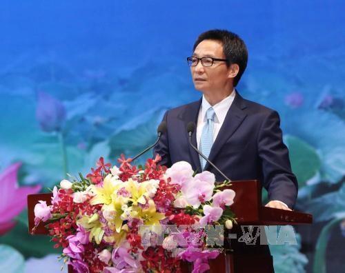 La 5e conference scientifique internationale sur les etudes vietnamiennes hinh anh 1