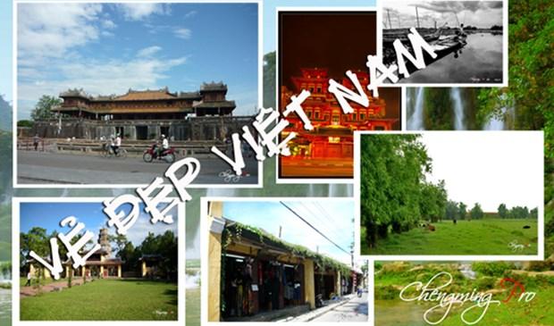 Promotion du tourisme vietnamien en Espagne hinh anh 1