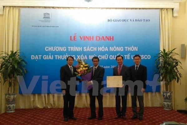 L'UNESCO decore les bibliotheques rurales de Nguyen Quang Thach hinh anh 1