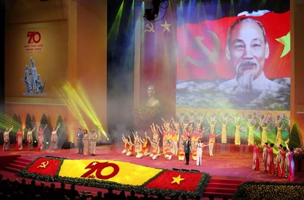 Meeting celebrant le 70eme anniversaire de la resistance nationale hinh anh 1