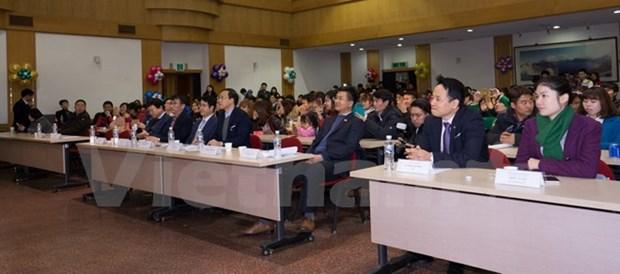 Les travailleurs vietnamiens en Republique de Coree se reunissent hinh anh 1