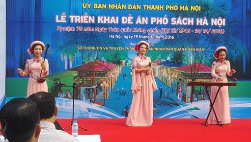 Une nouvelle rue des livres sera inauguree en avril a Hanoi hinh anh 1