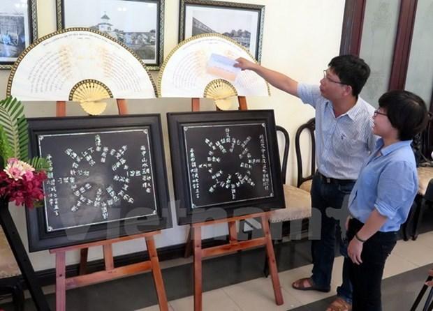 Les dix evenements nationaux les plus marquants en 2016 hinh anh 9
