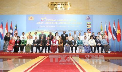 Les dix evenements nationaux les plus marquants en 2016 hinh anh 5