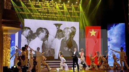 Ho Chi Minh-Ville celebre la Fete nationale cubaine hinh anh 1