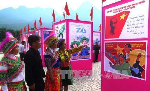 Lancement du concours de design d'affiches de communication pour l'APEC 2017 hinh anh 1