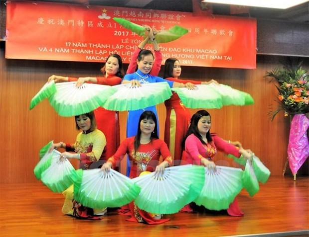 Des compatriotes vietnamiens a Macao (Chine) se reunissent hinh anh 1