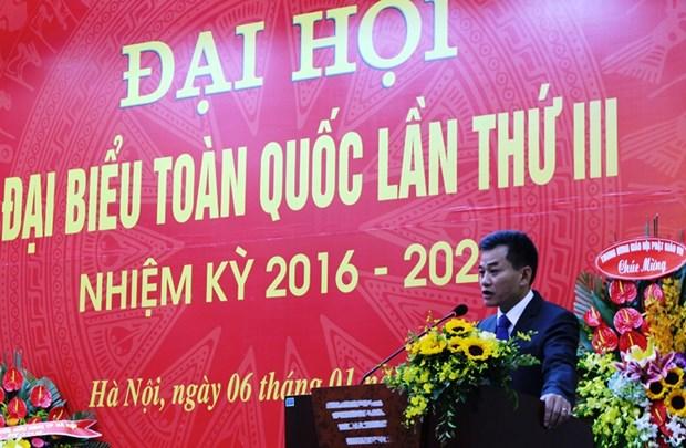 Bilan du 3e congres national de l'Association d'amitie Vietnam-Inde hinh anh 1