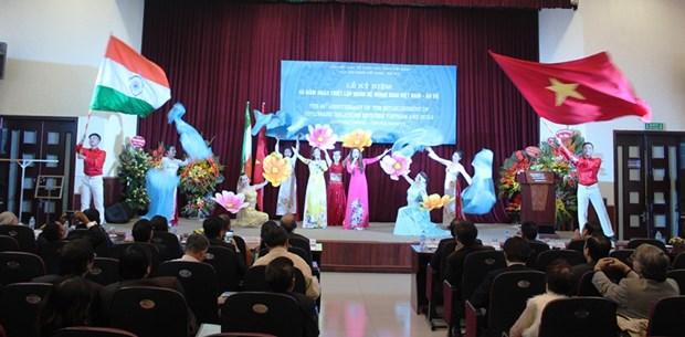 Celebration du 45eme anniversaire des relations diplomatiques Vietnam-Inde hinh anh 1