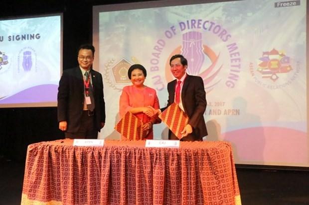 La communication joue un role important dans le developpement de l'ASEAN hinh anh 1