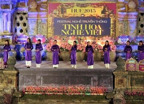 Le 7e festival des metiers traditionnels de Hue aura lieu du 28 avril au 2 mai hinh anh 1
