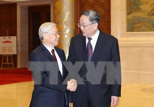 Le leader du PCV rencontre le president du Comite central de la CCPPC hinh anh 1