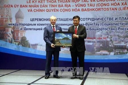 Ba Ria-Vung Tau renforce la cooperation avec le Bachkortostan hinh anh 1