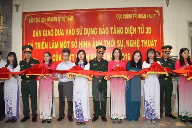 Musee militaire 3D sur l'ile de Con Dao hinh anh 1