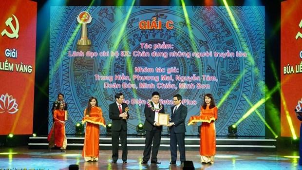 Remise du prix journalistique sur l'edification du Parti hinh anh 1