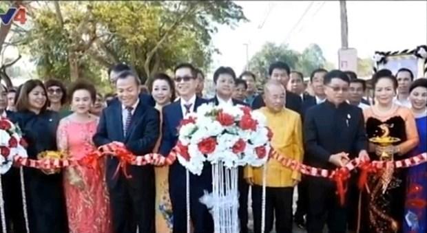 Une rue thailandaise porte le nom du President Ho Chi Minh hinh anh 1