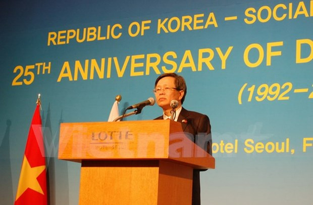 Vietnam-R. de Coree: Celebration des 25 ans de l'etablissement des relations diplomatiques hinh anh 1