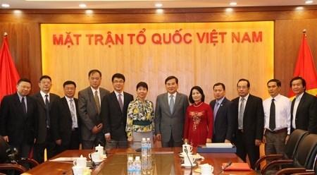 Vietnam-Chine: renforcement des relations entre le FPV et la CCPPC hinh anh 1