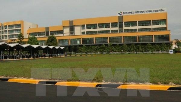 Binh Duong met l'accent sur les projets d'investissement lies au developpement urbain hinh anh 1