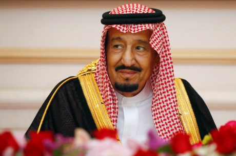 L'Arabie saoudite et l'Indonesie intensifient leur cooperation hinh anh 1
