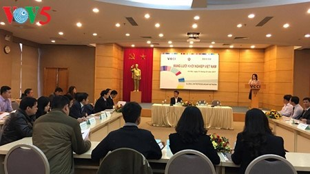Un reseau de start-up est cree au Vietnam hinh anh 1
