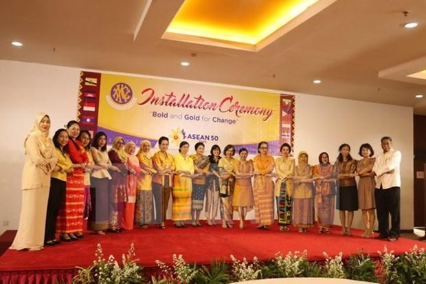Le Comite sur les femmes de l'ASEAN annonce un nouveau conseil executif hinh anh 1