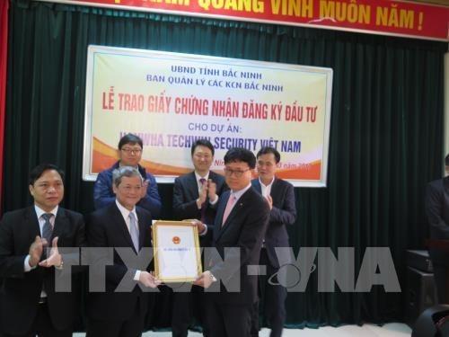 Bac Ninh attire un nouveau projet de 100 millions de dollars de R. de Coree hinh anh 1