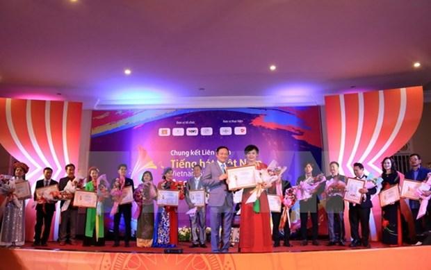 Festival des chants Vietnam-ASEAN au Laos hinh anh 1